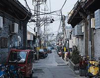 Dashilar | Beijing Hutong