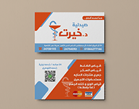 business card for pharmacy