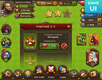 Might & Glory Social-network Game