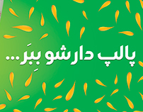 PULP campaign