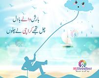 Funny Post Barish Waly Badal
