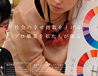 【PDA】flyer