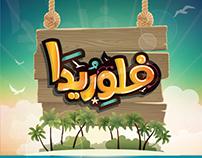 arabic typogarphy 3