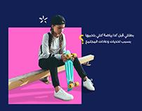 7keema - International Day of Women & Girls in Science