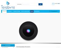 Κατασκευή ιστοσελίδας eshop www.terabyte.gr