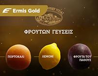 Frouton Geuseis // Ygeias Pavides // Campaign Site