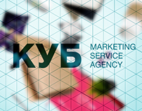 Corporate Identity for Marketing Service Agency Cube