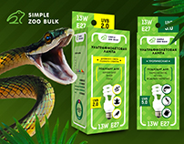 «Simple Zoo Lamps» — Packaging Design
