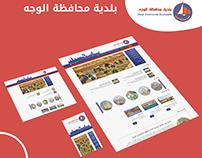 Alwajh Governorate Municipality Website