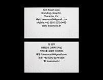kwanooo.kr — Personal Branding