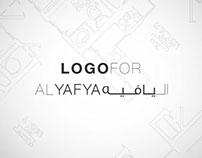 Al Yafya Logo