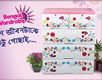 Bengal Wardrobe AD