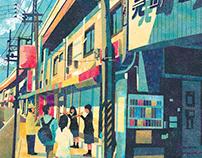 松宮宏『アンフォゲッタブル』(徳間書店、2019年4月5日発売)装画