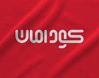 Code Aman   Logo