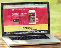 Страница приложения SendFriend