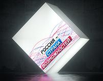 Форум «Россия — Страна Возможностей»