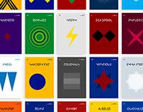 X-Men Minimalist Poster