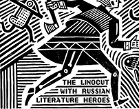 the linocut with russian literature heroes, 2017
