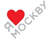 """""""I Love Moscow"""" Logo"""