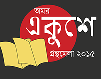 Ekusey Book Fair 2015