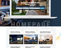 Real Estate Site 2017