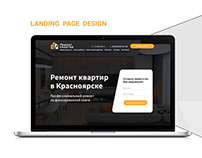Repair of apartments in Krasnoyarsk | LANDING PAGE