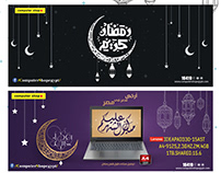 design covers in Ramadan