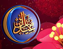 Eid Packaging