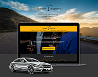 Landing page for the service «Sober driver»