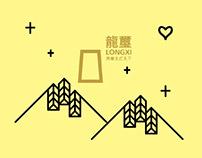 Long Xi Awards Nova Competition 2015 (KL Area)