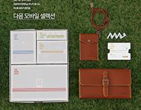 Daum brand product - mobile selection