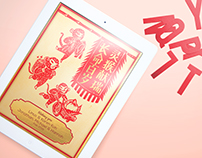 Chinese New Year e-Card Design