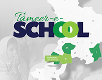 Tameer-e-School