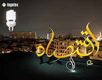 INGELEC 360° light-painting advertising