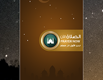 PrayerNow App -Google Play Slide - Ramdan 2018