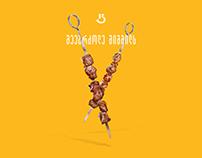 """Restaurant Chains """"Kolkheti"""""""