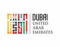Dubai Expo 2020 Logo Competition Proposal