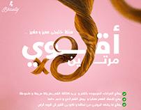 Poster FaceBook Media