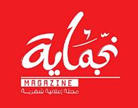 Negmaya Typography ®