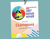 Логотип для детского фестиваля