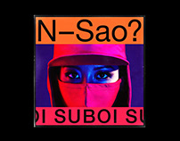 SUBOI N-Sao?