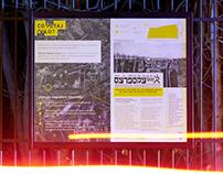 Jewish Cemetery - infographics