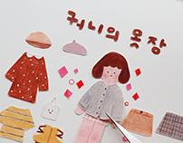 Kwoni's closet