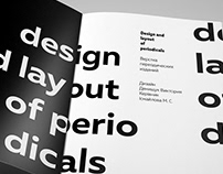 Design and layout of periodicals.