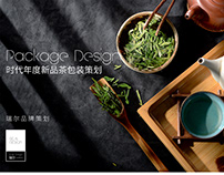 时代年度新品茶包装策划