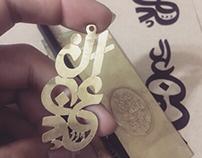 العنود | Al Anoud