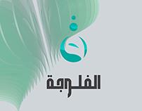 Al Fallujah Tv