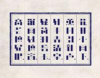 點線面體 | Typography