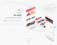 Eghamat24 App, IRAN