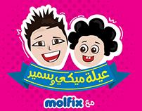 Mickey & Samir's Family - Molfix